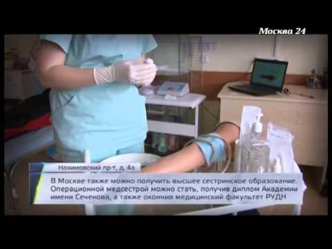 """""""В деталях"""": Как реформа здравоохранения сказалась на работе медсестер"""