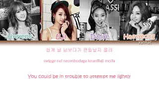 BESTie(베스티) - Excuse Me (Color Coded Han|Rom|Eng Lyrics)