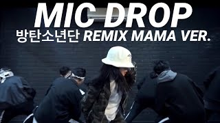 Gambar cover BTS (방탄소년단) - MIC DROP (Steve Aoki Remix) MAMA VER. Dance Cover by AC Bonifacio