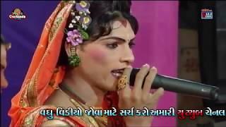 RAMA MANDAL !!08!!  Naklank Nejadhari RamaMandal   Toraniya  Live   Pipaliya Parivar   Kuvadva