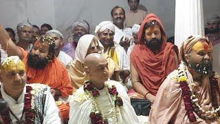Live Pushp Holi Mahotsav at Gorilaal Kunj Vrindavan