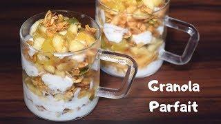 Baked Granola Parfait Recipe | Healthy Breakfast Recipe | Diet Recipe | Low Calorie Recipe