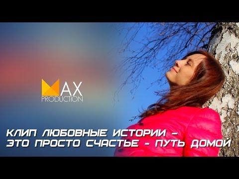 Фото дворца счастья луганска