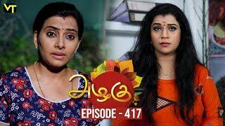 Azhagu - Tamil Serial   அழகு   Episode 417   Sun TV Serials   04 April 2019   Revathy   VisionTime