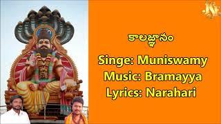 brahmamgaru cheppina nijalu song - 免费在线视频最佳电影电视