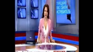 Русская погода в Сирии!!!