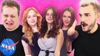 """ТОП моменты на """"Сердца За Любовь"""" с Юликом и Хованским #1"""