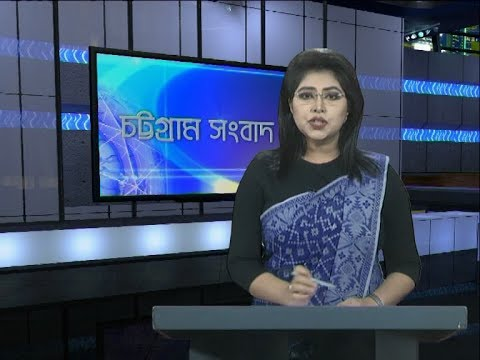 06 Pm News || সন্ধ্যা ৬টার সংবাদ || 27 March 2020 || ETV News