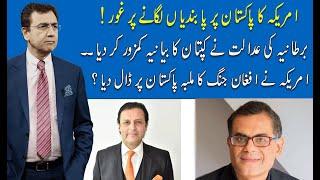 Hard Talk Pakistan with Dr Moeed Pirzada | 29 September 2021 | Raza Ahmad Rumi | 92NewsHD