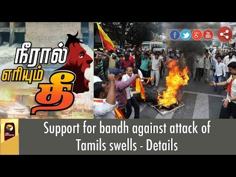 Support-for-bandh-against-attack-of-Tamils-swells--Details