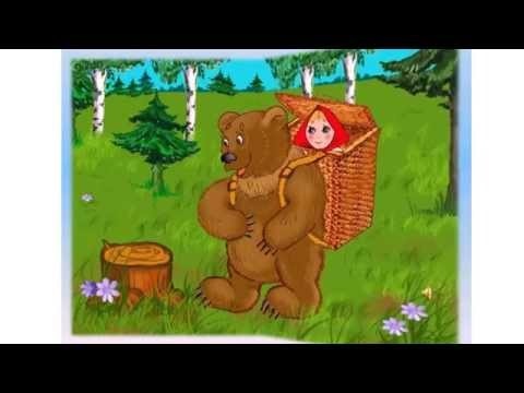 Сказка Маша и Медведь слушать