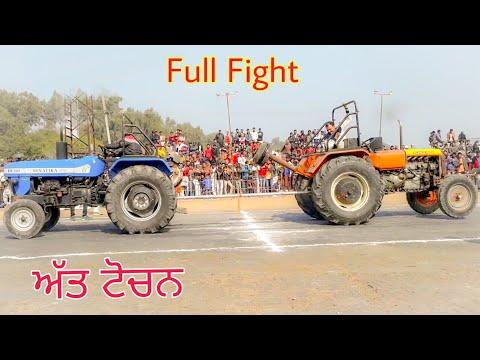 Tractor Tochan hmt 5911 vs sonalika 60 Full fight