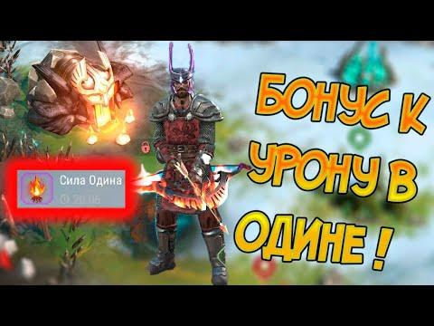 Сделал самый мощный бафф в игре ! Frostborn: Coop Survival