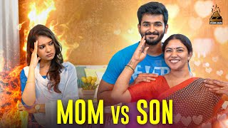 Eruma Saani   MOM vs SON