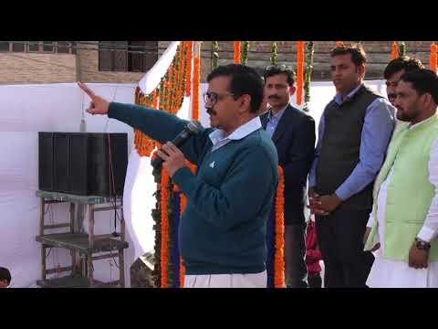 Delhi CM lays the foundation stone of underground reservoir in Soniya Vihar 978 views