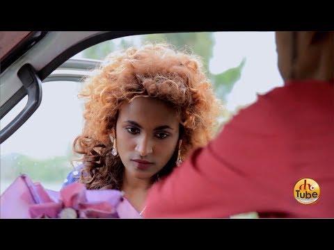 Yihun shewa Kiros / ይሁን ሸዋ ኪሮስ / Ewedatalehu / እወዳታለሁ/ New Ethiopian Music 2017 (Official Video)