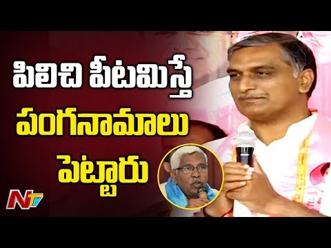 Harish Rao Sensational Comments on TJS Chief Kodandaram   Speech at TRS Bhavan