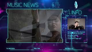 MUSIC NEWS WEEK #08