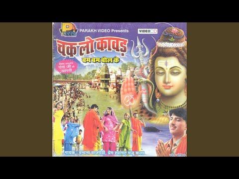 Bhole Baba Dj Dak Kawad Mp3 Songs Download
