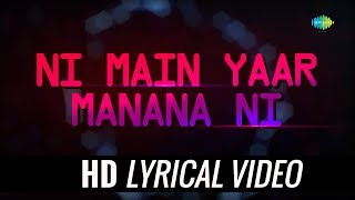 Main Yaar Manana Ni Dance Mix | Lyrical | Yashita   - YouTube