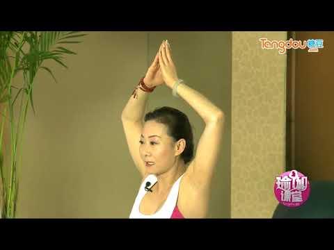 Yoga Asanas - Flower Pose初级瑜伽体式之花朵式(08)