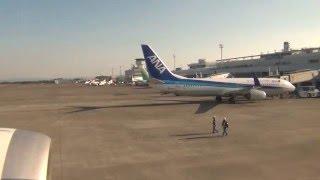 鹿児島空港発羽田空港行ノーカットANA628便