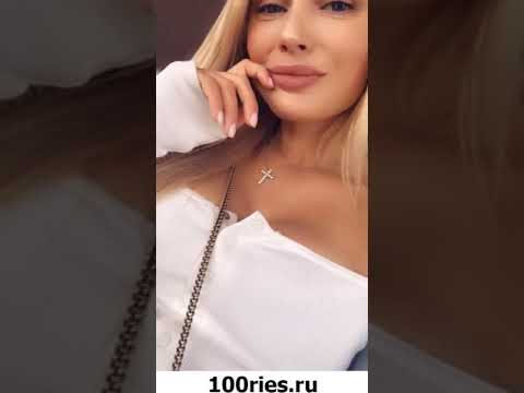 Рудова Инстаграм Сторис 31 мая 2019