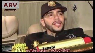 Тимати vs. Децл (Le Truk), на #ARV (All Rap Video)