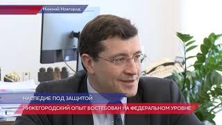 Как будут развивать  города региона, обсудили сегодня в нижегородском кремле