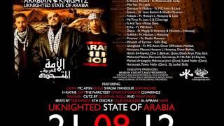 مازيكا Arabian Knightz | Men tani - من تانى | Ft. Latifa | Uknighted states of arabia تحميل MP3