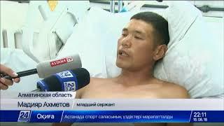 Взрыв на полигоне в Алматинской области: медики сообщили о состоянии пострадавших