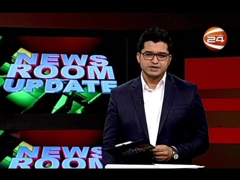 Newsroom Update | নিউজরুম আপডেট | 25 October 2020