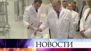 Владимир Путин посетил одно из фармпроизводств в Санкт-Петербурге.