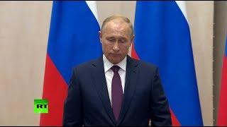 Путин начал пресс-конференцию с минуты молчания в память о погибших в керченском колледже