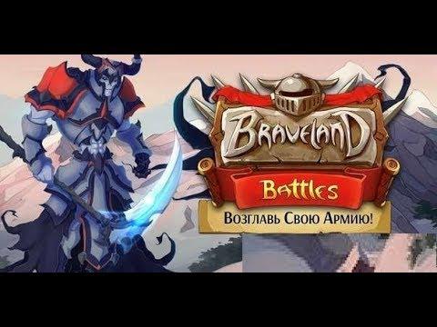 Прохождение игры героев меча и магии