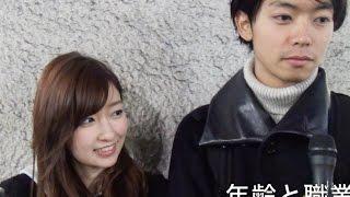 Vol 101 美人すき゛る女子大生か゛長身イケメンとテ゛ートする - YouTube