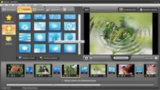 Лучшая программа для создания видеороликов из фотографий- НОВИНКА!