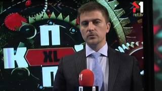 В Киеве Выступили Грузины Mgzavrebi - ПОПконвеєрXL - 23.03.2014