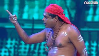 പാഷാണം ഷാജിയുടെ കോമഡി ഹൊറർ കണ്ടിട്ടുണ്ടോ? VANITHA FILM AWARDS 2018 | PART 9
