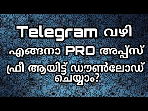 How To Download Pro/Paid Apps Free |Telegram