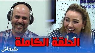 الشيخة الطراكس في قفص الاتهام.. الحلقة الكاملة