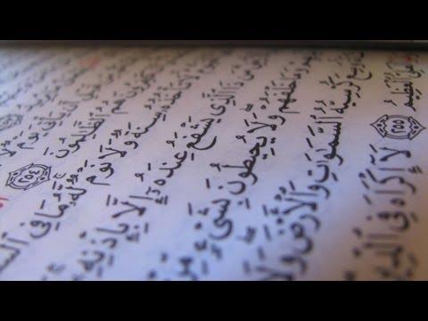 1 - Introduction à la science des lettres et des lumières du Coran