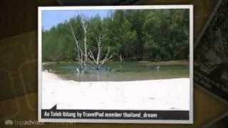 preview picture of video 'Tarutao Island Thailand_dream's photos around Koh Tarutao, Thailand (traval advice koh tarutao)'