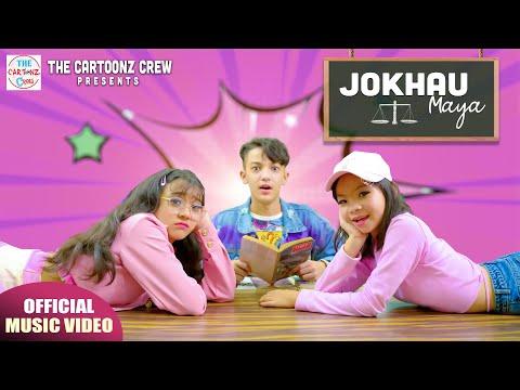 Cartoonz Crew Jr   Jokhau Maya  Melina Rai & Vishnu Ghimire Lyrics