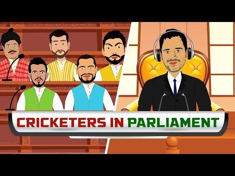 India vs West Indies Spoof   Parliament   Article 370   Amit Shah   Modi