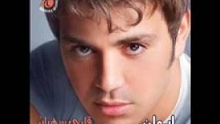 تحميل اغاني Es'al Alaya El Shoq by Iwan MP3