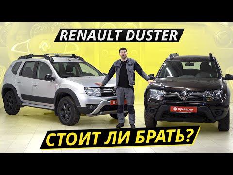 Логан на максималках. Renault Duster – самый удачный кроссовер?