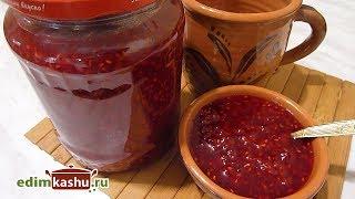 Вкусное Малиновое Варенье с Агаром - 10 минут и готово!