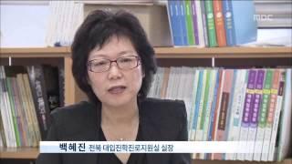 2015년 07월 29일 방송 전체 영상