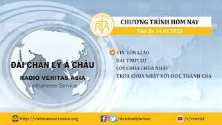 CHƯƠNG TRÌNH PHÁT THANH, THỨ BA 14012020
